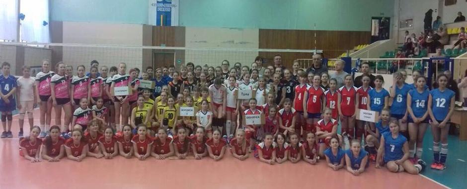 Всероссийский турнир Память